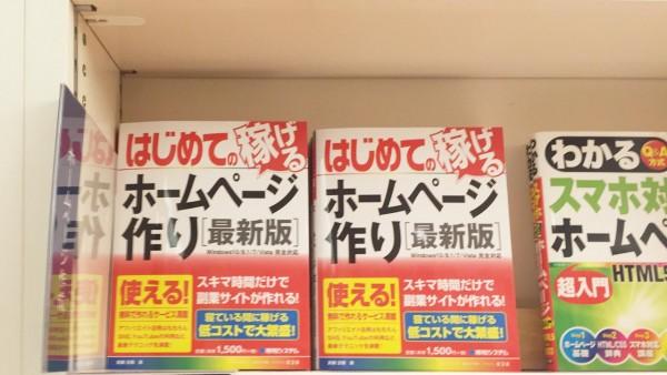 blog_1002